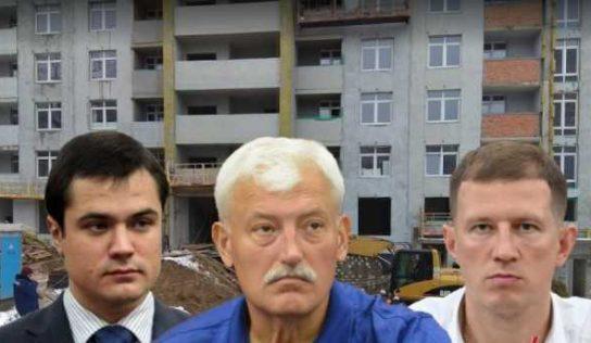 Нацполиция заинтересовалась, как Денис Комарницкий и Вячеслав Непоп строили жилье для работников «Киевского метрополитена»