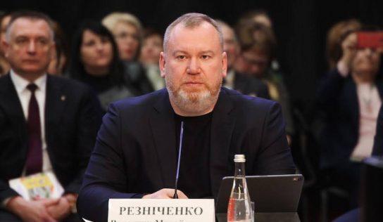 Резниченко Валентин Михайлович: рост личных доходов, санкции и мутные фирмы на освоении денег «Большого строительства»
