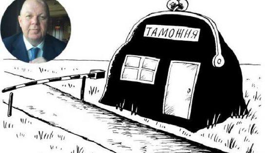 Владимир Юськив: «костяк» контрабандных схем Вовы Морды на Галицкой таможне