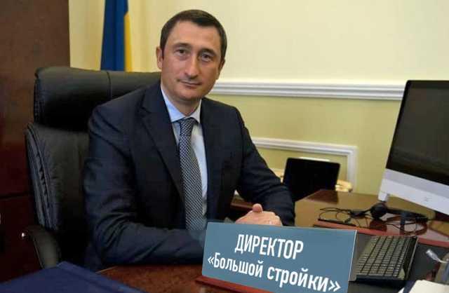 Как глава Минрегиона Чернышов Алексей Михайлович отмывает деньги с людьми Порошенко