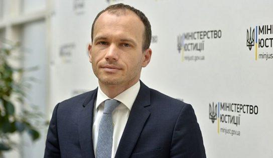 Министр юстиции туда же: Денис Малюська указал в декларации недостоверные сведения на 146 тысяч